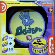 Настольная игра Доббль (Dobble или Spot It!)