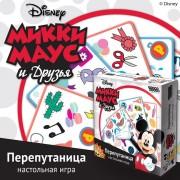 Настольная игра Микки Маус и друзья. Перепутаница