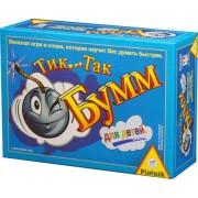 Настольная игра Тик-Так-Бум для детей