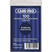 Протекторы для карт Card-Pro 61*94 мм