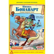 Настольная игра Бонанза: Бонапарт (дополнение)