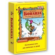 Настольная игра Бонанза (Bohnanza)