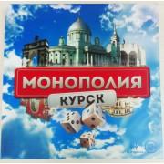 Монополия Курск