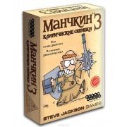 Настольная игра Манчкин 3. Клирические ошибки.