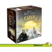 Игра престолов CATAN
