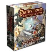 Pathfinder: Возвращение Рунных Властителей