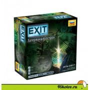 EXIT-КВЕСТ. Затерянный остров настольная игра