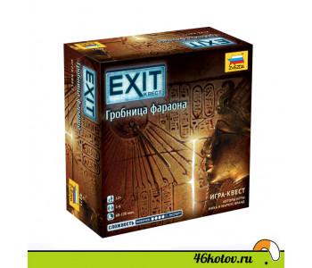 EXIT-КВЕСТ. Гробница фараона настольная игра