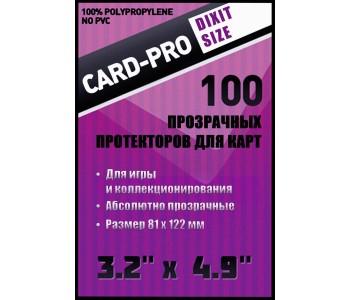 Протекторы для карт Card-Pro 81*122 мм