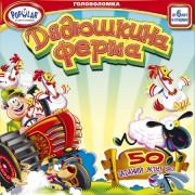 Настольная игра-головоломка Дядюшкина ферма