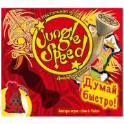Настольная игра Дикие Джунгли (Jungle Speed)